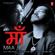 Mika Singh & Rochak Kohli Maa - Mika Singh & Rochak Kohli