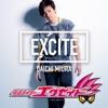 EXCITE (テレビオープニングサイズ) - Single ジャケット写真
