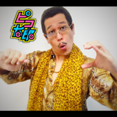 PPAP (Pen-Pineapple-Apple-Pen)
