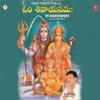 Om Sivaayanamaha