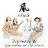 Feng - Mathias Duplessy & The Violins of the World