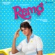 Remo Original Motion Picture Soundtrack