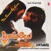 Priyuraalu Original Motion Picture Soundtrack