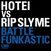 BATTLE FUNKASTIC - Single ジャケット画像