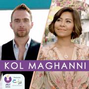 Kol Maghanni - Sherine & Hosam Habib - Sherine & Hosam Habib