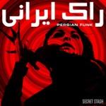 Shahram Shabpareh - Prison Song