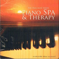 Piano Spa & Therapy