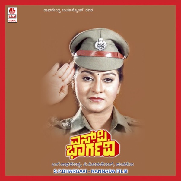 kannada sp sangliyana movie songs download