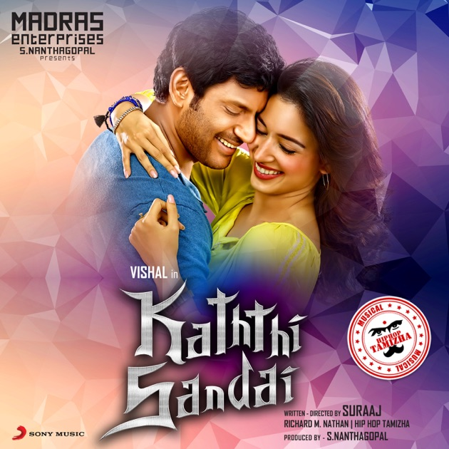 tamil famous album mp3 songs free download