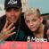 5 Mentes - Mc Davi & Mc Pedrinho
