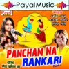 Pancham Na Rankari, Pt. 1 - Darshna Vyas, Prakash Barot & Pravin Sinh