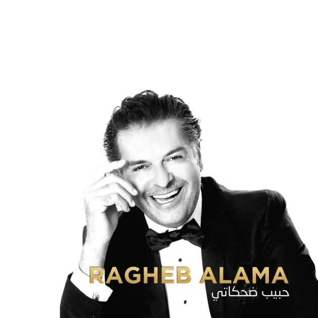 album ragheb alama 2010