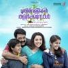 Munthirivallikal Thalirkkumbol (Original Motion Picture Soundtrack) - EP