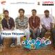 Thiyya Thiyyani From Pittagoda Single