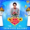 Srinivasa Kalyana (Original Motion Picture Soundtrack) - Midhun Mukundan & Raghavendra Thane