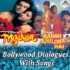Tumse Naata Jodne Jeena Hai Haske Hamein From Mashooq Aadmi Khilona Hai Bollywood Dialogues with Song Single