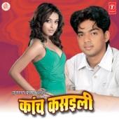 Pawan Singh - Jalidar Kurti