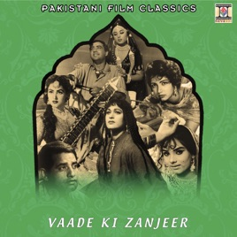 Vaade Ki Zanjeer Pakistani Film Soundtrack By M Ashraf On Apple Music