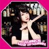 YAKIMOCHI (お年玉盤C) - Single ジャケット写真