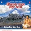 Kailash Dham Maha Dham
