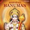 Mahabali Hanuman - EP