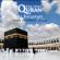 Ayaat 283-286 - Shaikh Ahmad Bin Ali Al-Ajami