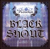 Black Shout - EP
