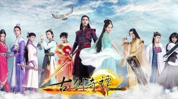The Legend of Chusen 2 on Apple TV