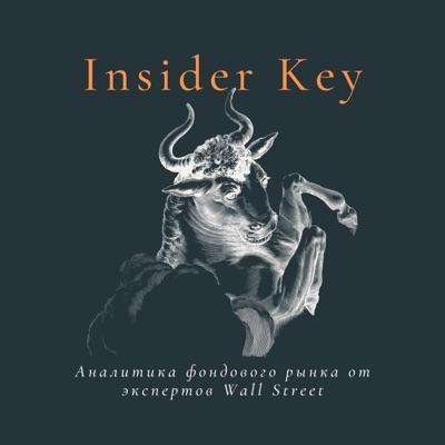 Insider Key