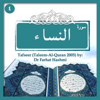 Tafseer-Surah-An-Nisa'-4 podcast