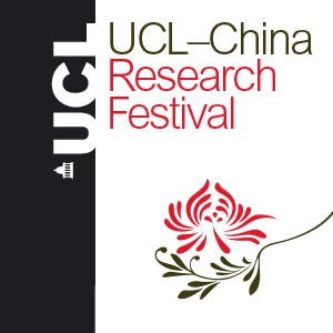 UCL-China Research Festival - Video