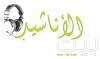 منوعات إسلامية