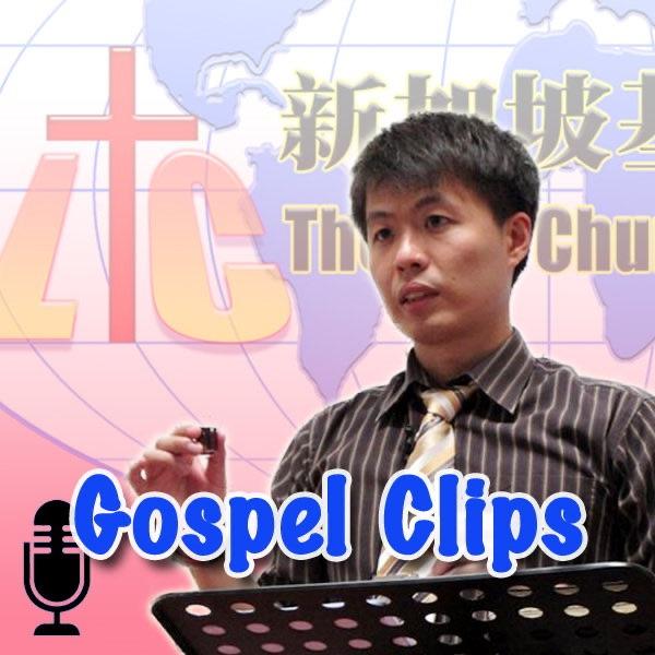 [The Blessed RUN] Gospel Short Clips (Audio)
