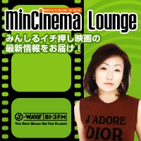 MinCinema Lounge on Apple Podc...