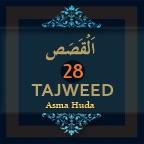 Tajweed-2005-Al-Qasas-28