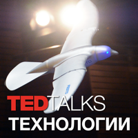 Podcast cover art for TEDTalks Технологии