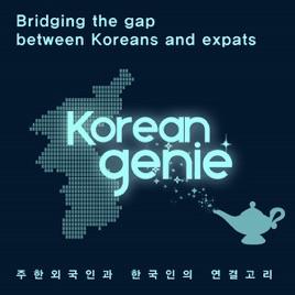 koreansk expat dating