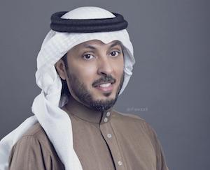 Samir AlBashiri