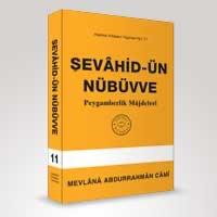 Şevahid-ün Nübüvve (Peygamberlik Müjdeleri)
