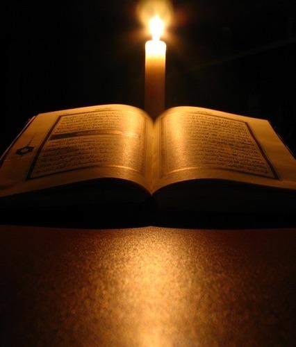 خمسون قاعدة قرآنية في النفس والحياة