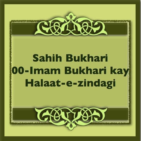 Sahih-Bukhari-00-Imam Bukhari Kay Halaat e Zindagi