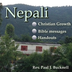 Initiating Spiritual Growth in the Church - Nepali: Audios, Videos and Articles