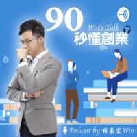 Win's Talk podcast
