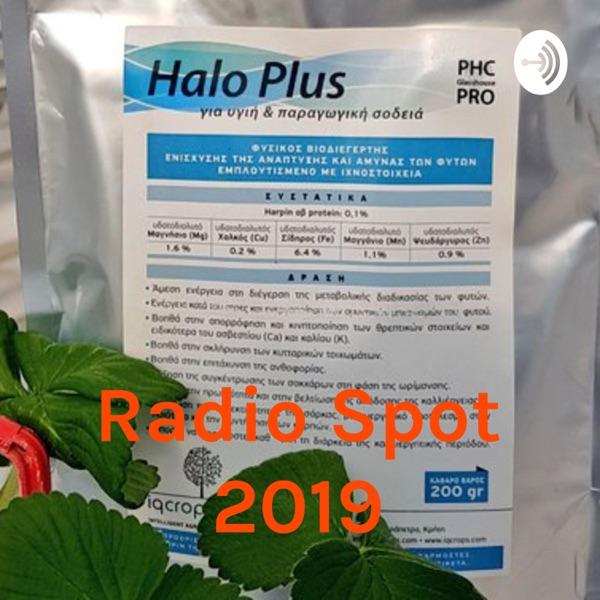 Radio Spot 2019 - IQ CROPS