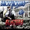 Backpacking & Blisters artwork