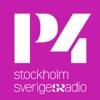 Trafikredaktionen Stockholm artwork