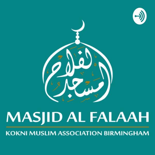Kokni Muslim Association Birmingham / Masjid Al-Falaah Artwork