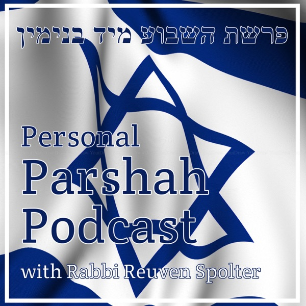 Personal Parshah Podcast from Yad Binyamin, Israel