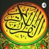 القران الكريم كاملا mp3 - قران كريم mp3