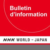 French News - NHK WORLD RADIO JAPAN